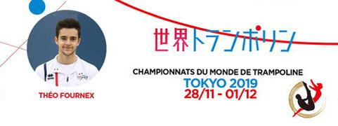 TU - Théo Fournex est qualifié pour les Championnats du Monde !
