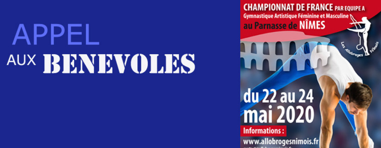 APPEL AUX BENEVOLES - CHAMPIONNAT DE FRANCE GA /EQUIPE A- NIMES 2020