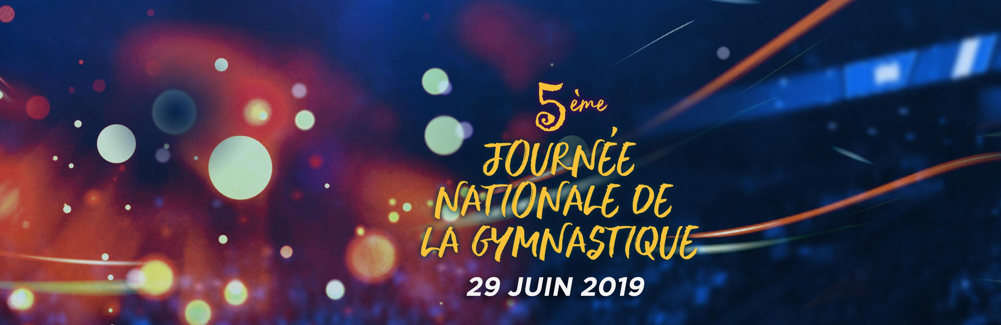 Appel à projets - Journée nationale de la Gymnastique 2019